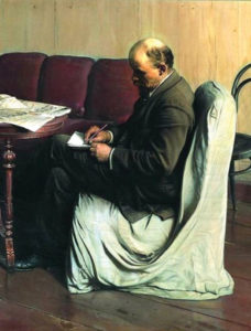 «Ленин в Горках»