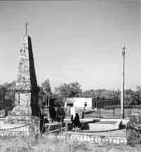 Памятник погибшим в Мерликовой балке.