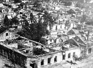 Разрушенный Бердянск 1993 год.