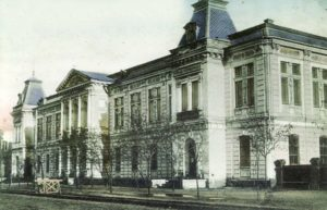 Городское четырехклассное приходское училище.