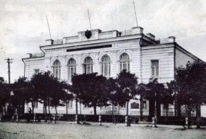 Государственный банк в Бердянске.